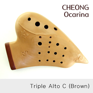 All That Ocarina CHEONG Ocarina Triple Alto C (Brown)